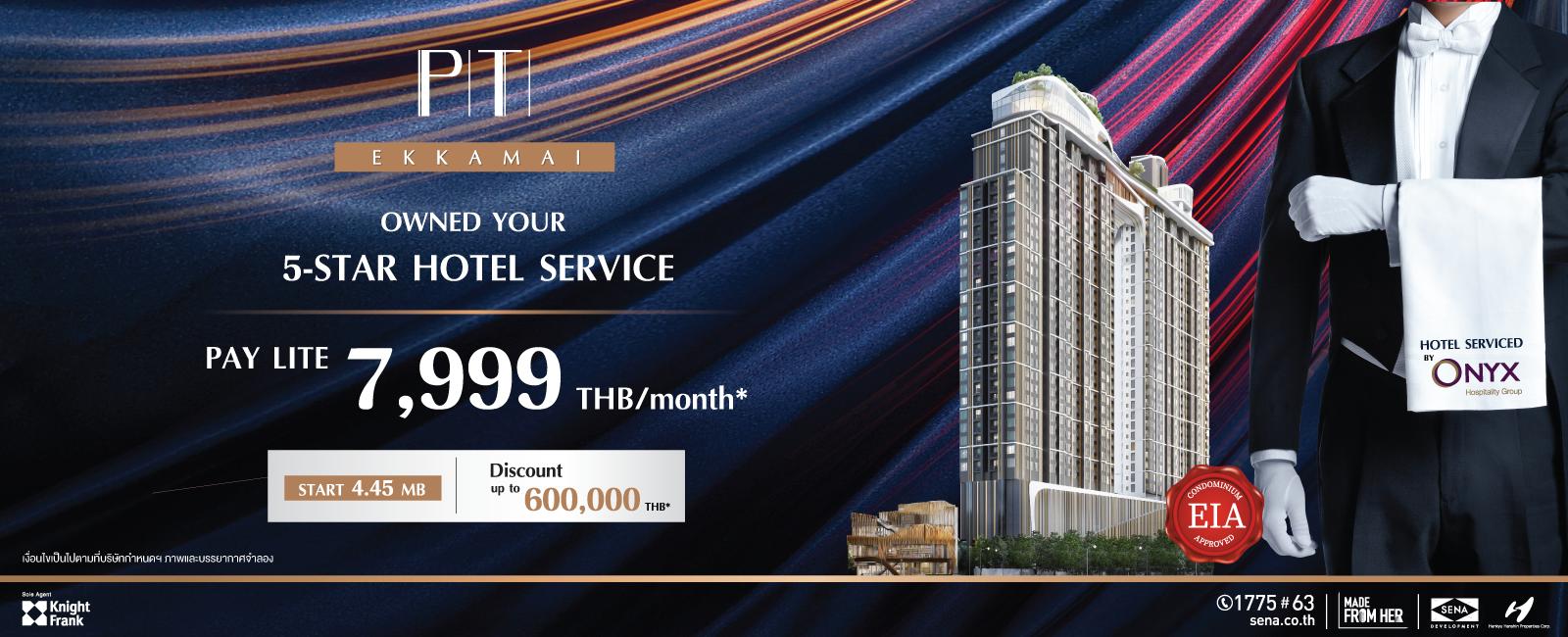 คอนโดใหม่ ปีติ เอกมัย | PITI Ekkamai Luxury Condo