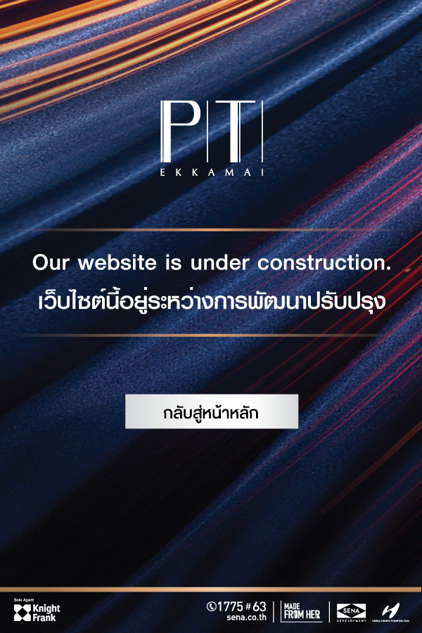 PITI Ekkamai Under Construction